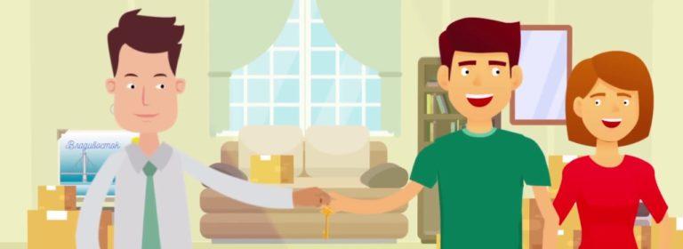 Создание анимационных видеороликов